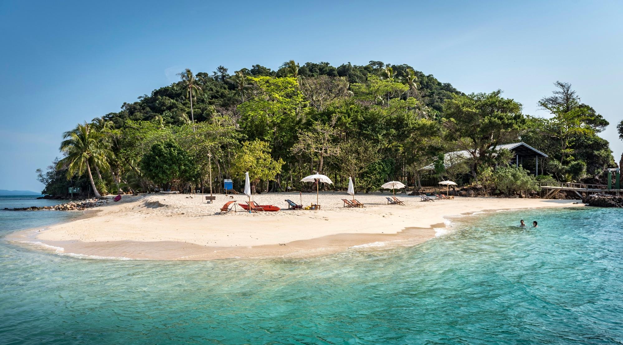 Ao Kra Tueng Beach